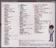 日本アニメーションの世界主題歌・挿入歌大全集第2集_裏