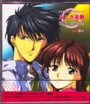 ふしぎ遊戯 SONG Collection_表