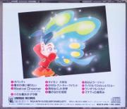 ヤダモン サウンドコレクションVol.2 「ファンタジー」_裏